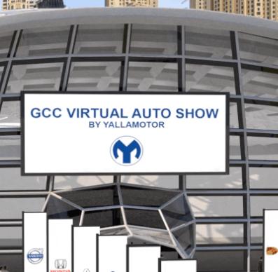GCC Virtual Motor Show